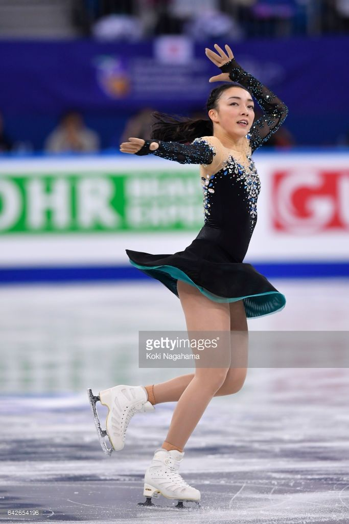 News Photo : Rika Hongo of Japan competes in the Ladies Free...