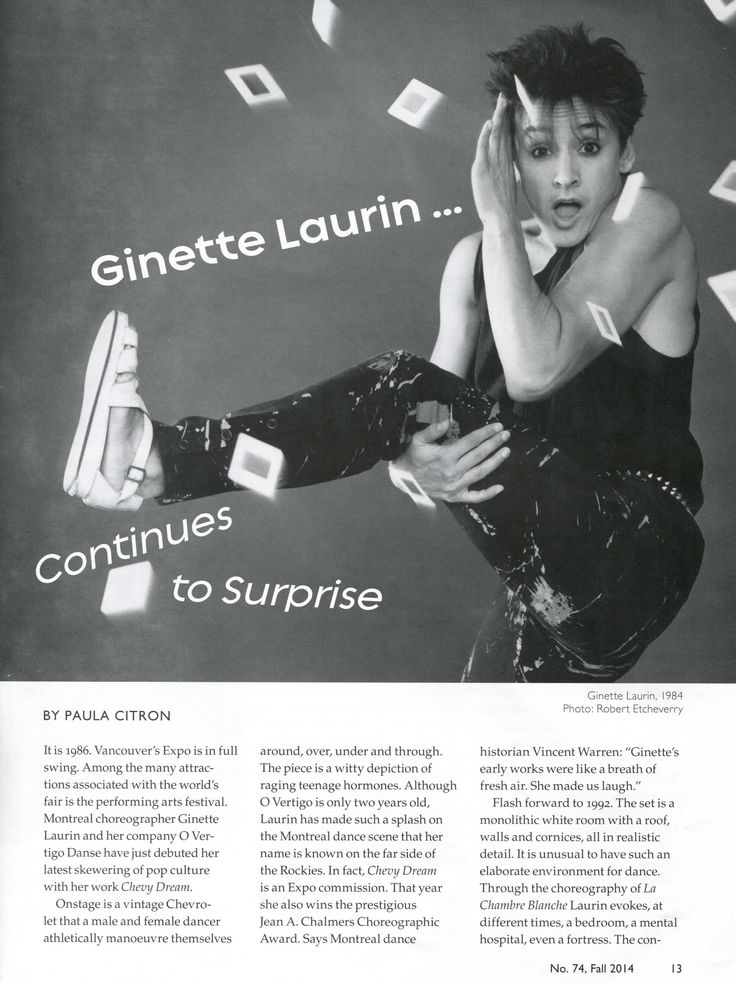 """""""Ginette Laurin... Continue to Surprise"""" written by Paula Citron. Dance International Danse - Fall 2014"""