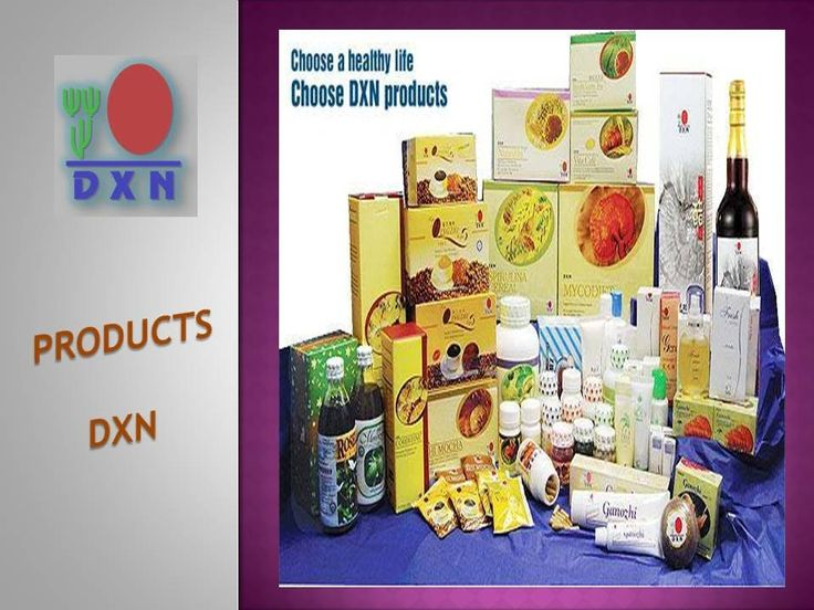 PRODUCTS DXN