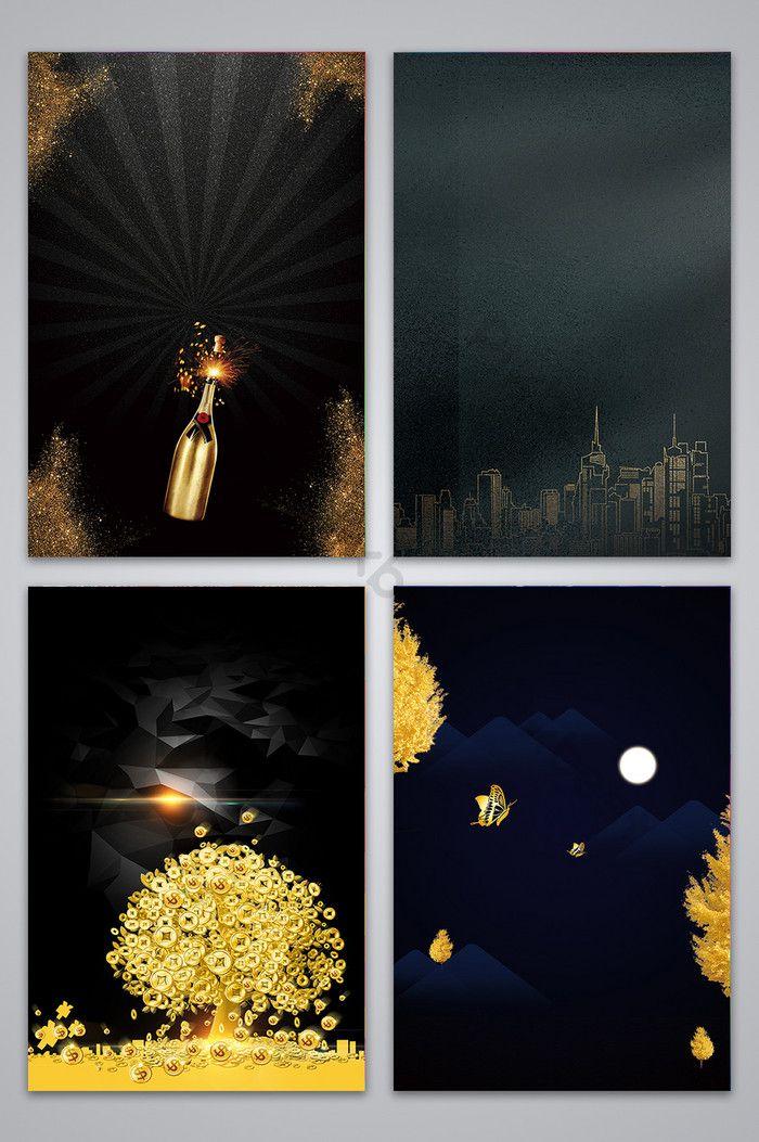 خريطة عمل خلفية الذهب الأسود خلفيات Psd تحميل مجاني Pikbest Gold Background Background Images Background