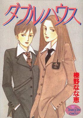 """Mangá Double House: Uma sensível história na qual Maho Ryoutarou, uma transsexual trabalha em um bar chamado """"Arthur"""" sua vida é monótona e um pouco tediosa, ela é acostumada com os comentários das outras pessoas quanto a sua aparência, ou opção quando percebem que tratasse de um trans, mas é claro que isso a incomoda. Mas a vida de Maho começa a mudar quando ela conhece Kouzu Fujiko uma jovem que também trabalha a noite, que sua vida começa a  mudar e seus dias tornasse mais agradáveis…"""