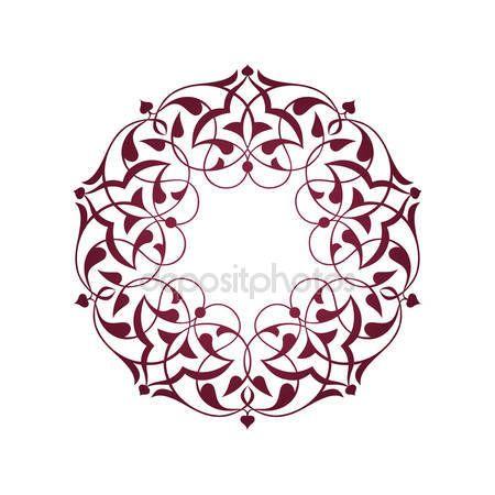 Скачать - Pembe Osmanl? motifleri beyaz zeminde — стоковая иллюстрация #26283561