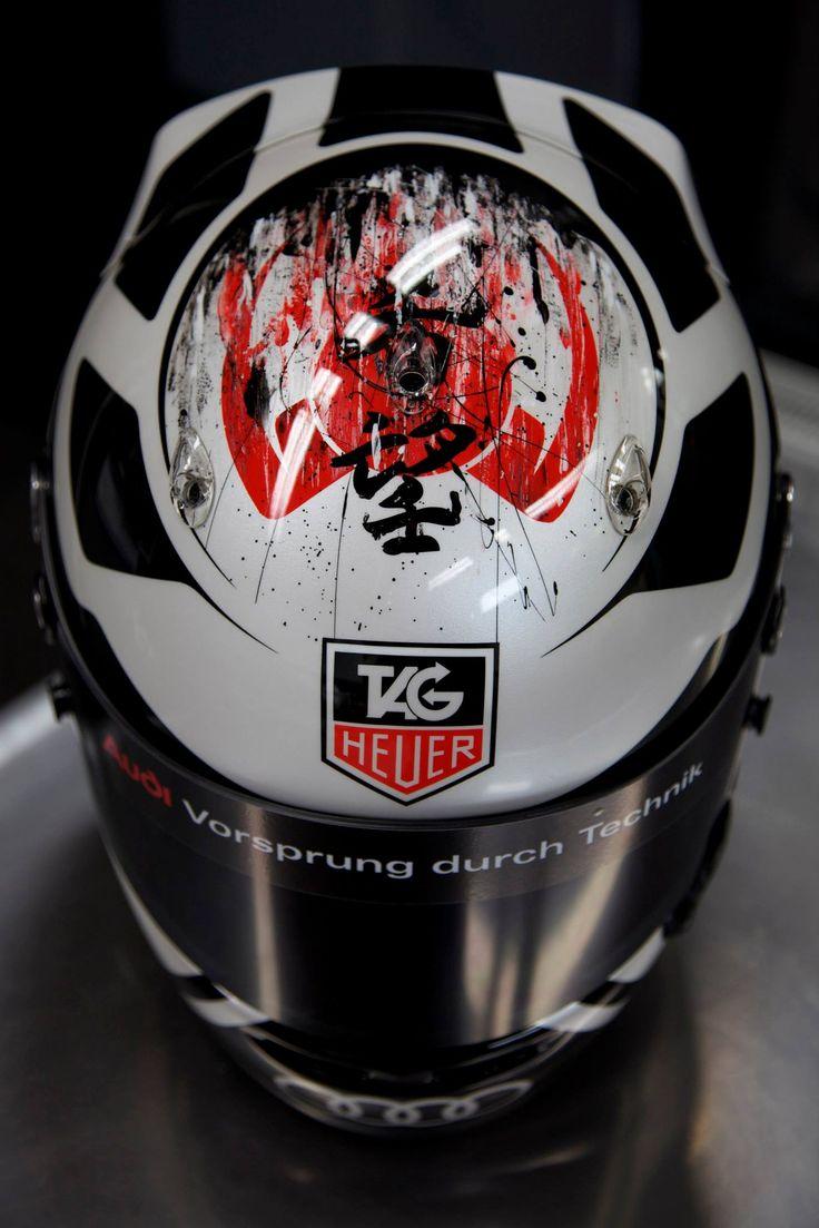 Helmet Gallery