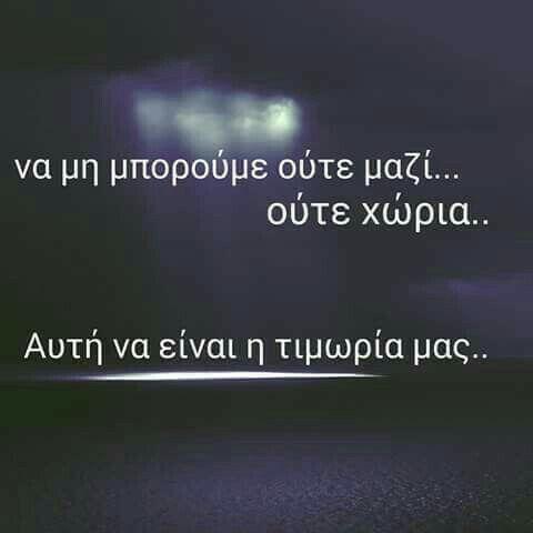............