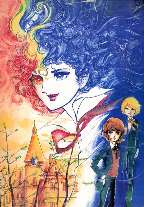 """The Family of Poe"" by Moto Hagio. The story about vampire family. Two vampire boys travel Europa, namely Germany and United Kingdom."