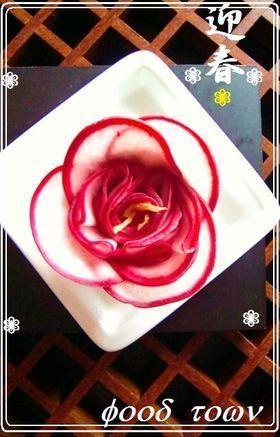 迎春❀おせちの飾り花♬ ✿ 赤かぶの千枚漬け風 ✿なます by food town ...
