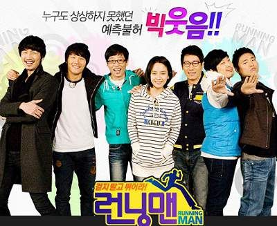 "Running Man is a popular South Korean variety show. This show is classified as an ""urban action variety"""