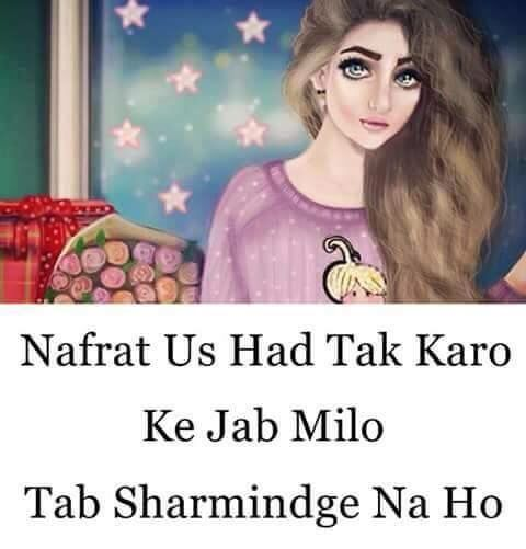 Mom Wallpapers Quotes In Hindi 23 Best Things I Love Images On Pinterest Poetry Quotes
