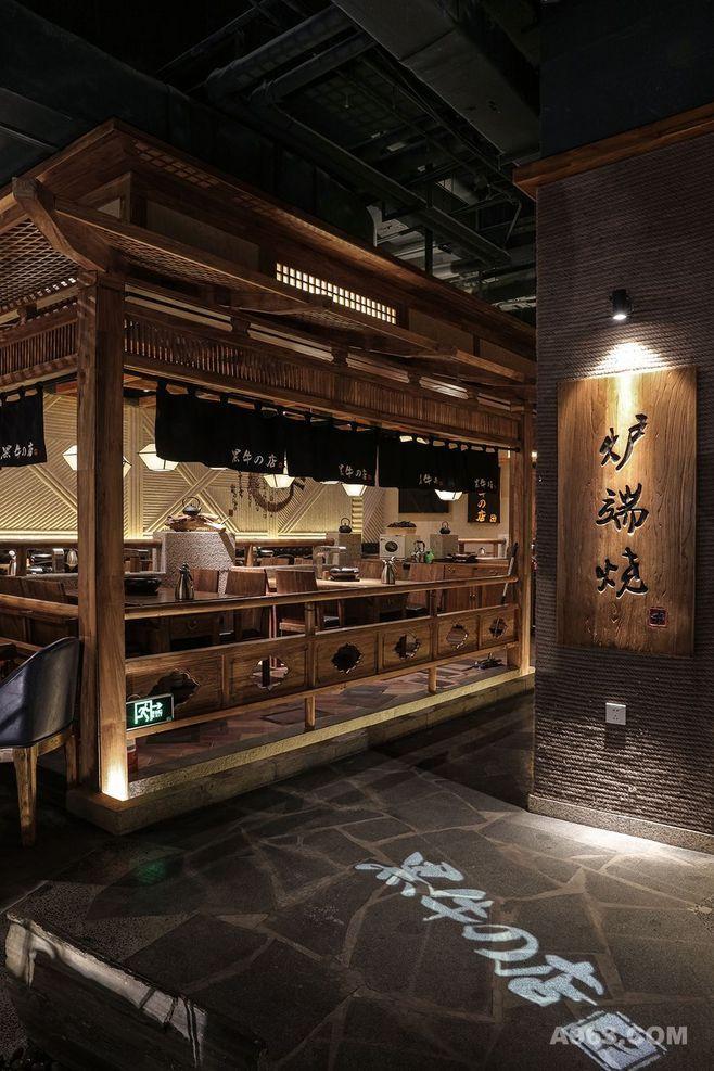 黑牛の店 - 沈阳餐饮空间设计作品 – ...