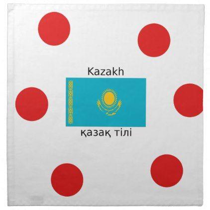 Kazakh Language And Kazakhstan Flag Design Napkin - kitchen gifts diy ideas decor special unique individual customized