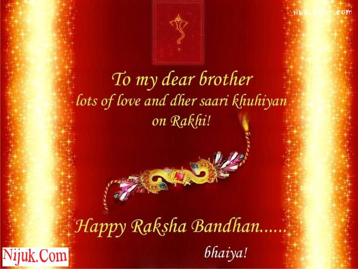 Raksha Bandhan | raksha bandhan advertisement previous wallpaper raksha bandhan ...