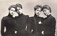 Princess Alexandra with her three sisters. From left to right, Princess Beatrice, Princess Victoria Melita, Princess Alexandra, and Queen Marie of Romania
