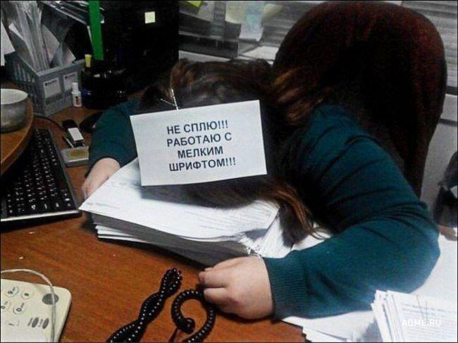 РУБРИКА: #бухгалтерский_юмор  😀Когда пришлось работать в субботу 🙈  #Просто_так #Смешно #Бухгалтерия #Главбух #яглавбух