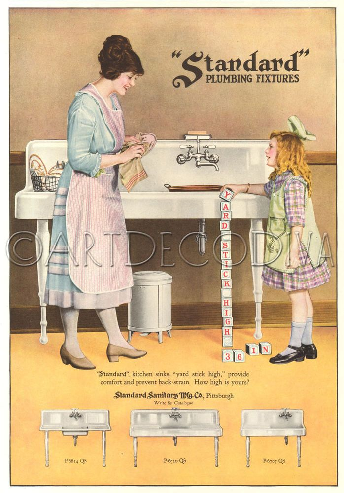 VTG Standard Plumbing Fixture KITCHEN SINK Alphabet Blocks MOTHER Apron Girl AD #StandardPlumbingFixtures