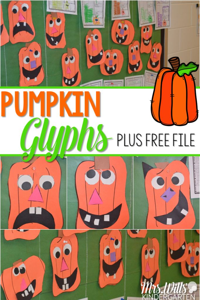 pumpkin writing activities for preschoolers