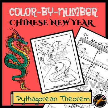 Solve 30 Pythagorean Theorem problems to find the color code for the Chinese New Year dragon. Triangles are drawn to scale. Make math review fun with this fun activity.
