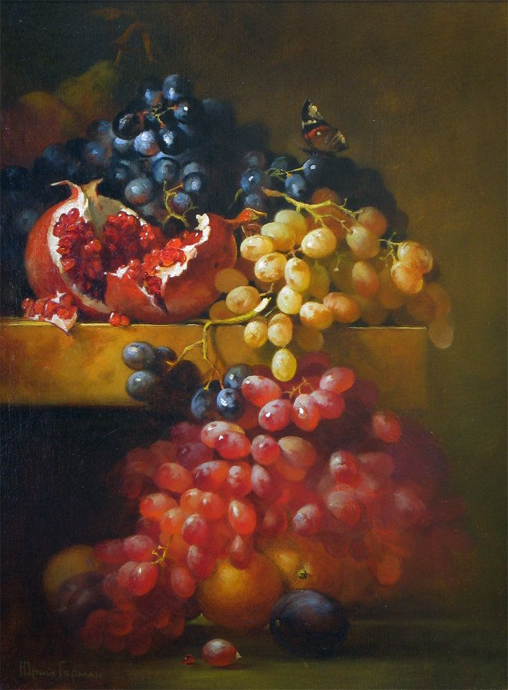 Yuri Gehrman - still-life of grapes and a butterfly