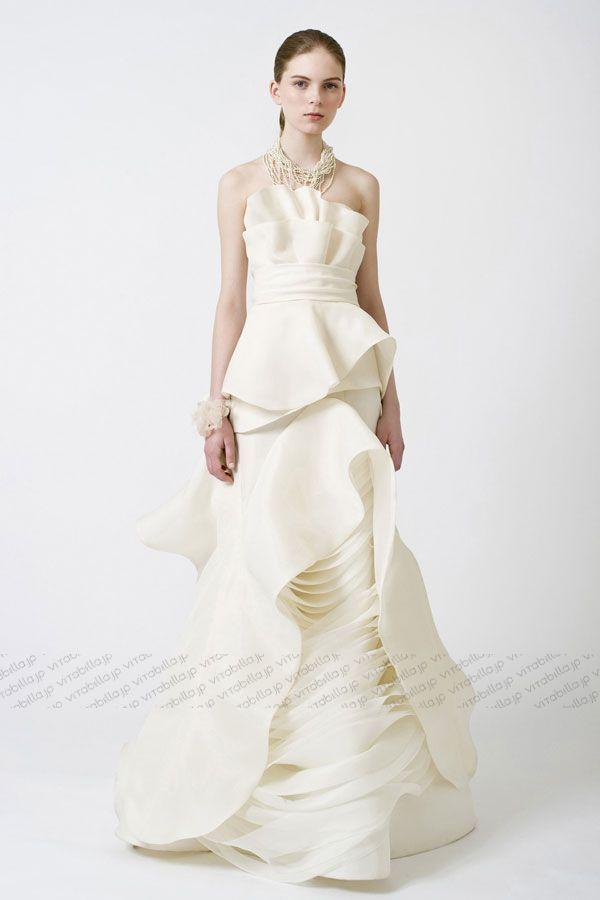 ソフトマーメイドライン ウェディングドレス ビスチェ フロア丈 ブラシトレーン アイボリー 0241521301
