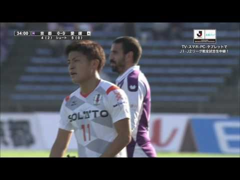 Kyoto Sanga FC vs Ehime FC - http://www.footballreplay.net/football/2016/11/12/kyoto-sanga-fc-vs-ehime-fc/