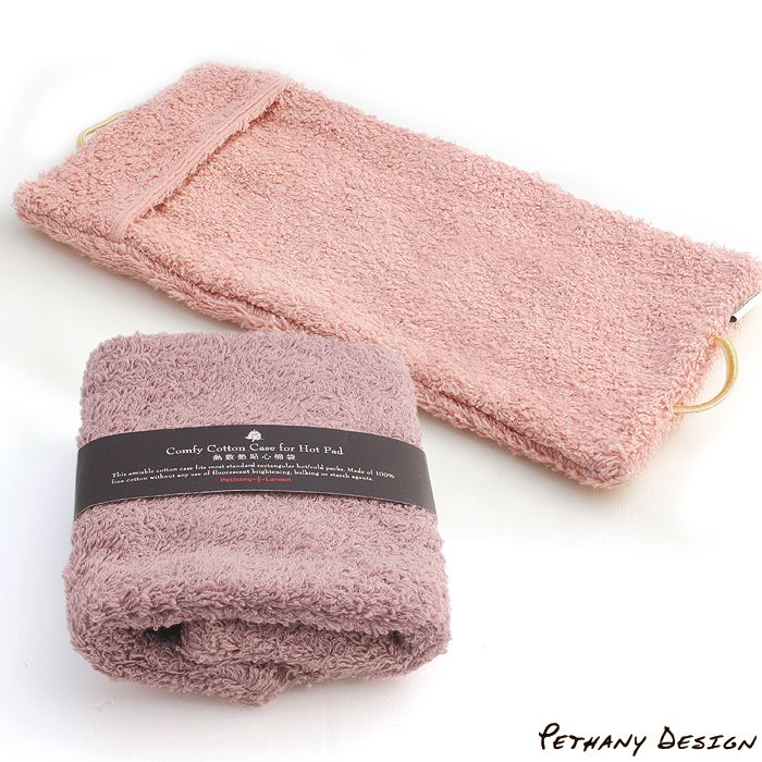 [ Essens Zipper Pocket for Hot and Cold Pad ] Material: Cotton, Zipper. Designed in 2009 for Pethany+Larsen. Made in Taiwan.