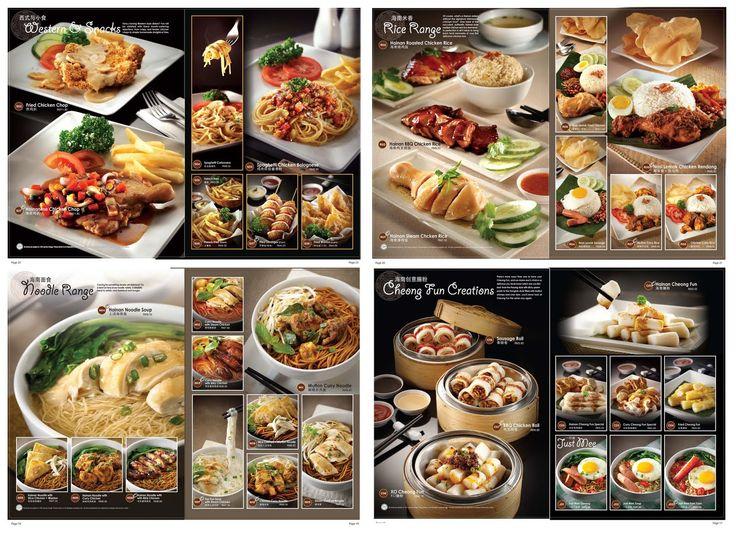 Konstudio hainan tea menu design restaurant menu for X cuisine miri menu