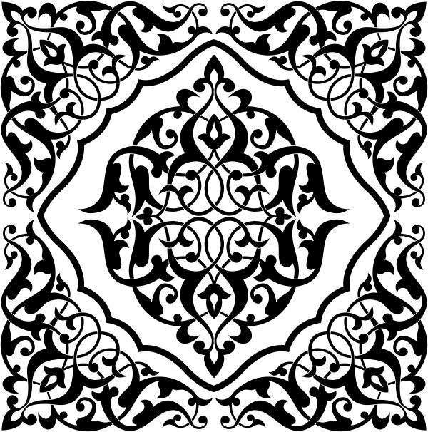 Moroccan/Arabic pattern