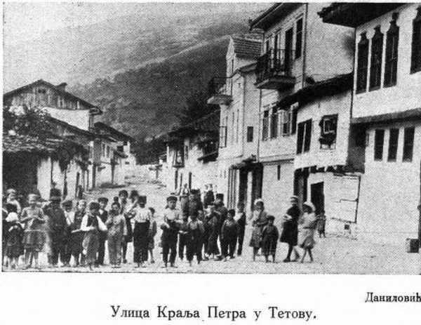 Pin Op Tetovo Macedonia