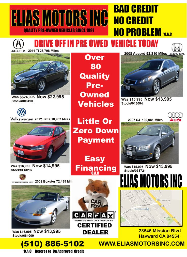 27 Best Elias Motors Inventory Images On Pinterest