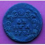 Царизм Денга 1739 в коллекцию с Рубля аукцион | Newmolot.ru - торговая площадка