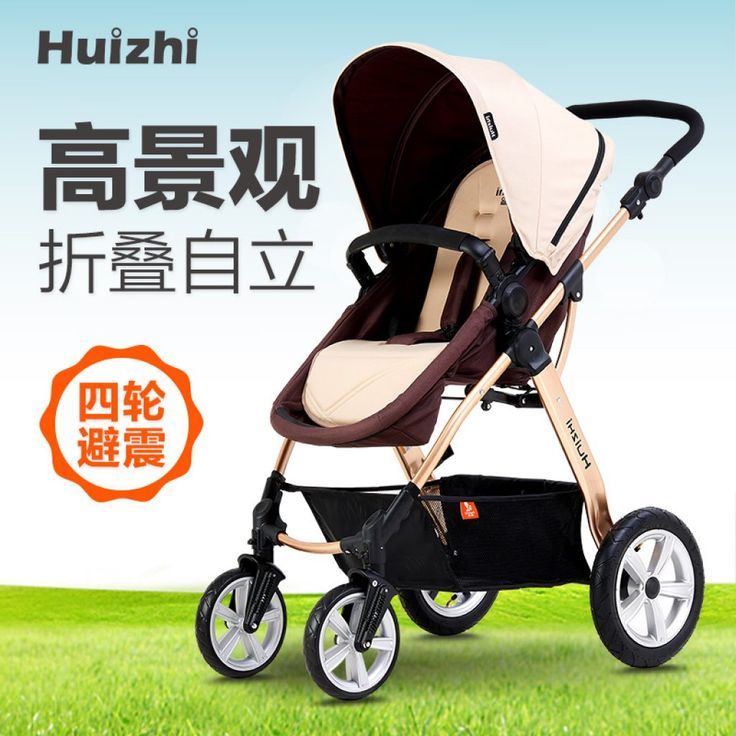baby stroller can sit and lie the high landscape baby carriage folding four wheel suspension reversing the implementation