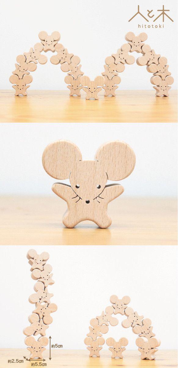 15匹の チューチュー雑技団 [おすすめ年齢:2歳ころから]|おもちゃ・人形|人と木|ハンドメイド通販・販売のCreema