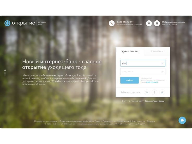 Open Bank - Login page on the Internet-Bank
