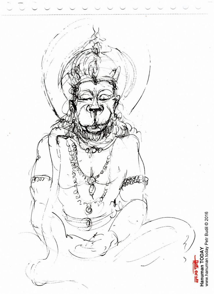 Sunday, December 4, 2016 http://www.hanuman.today/product/december-4-2016/