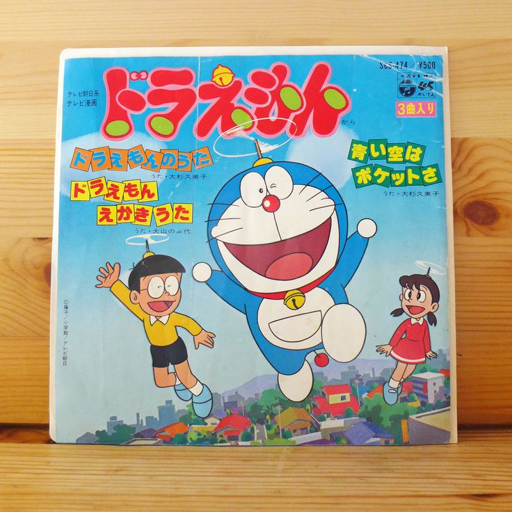 Anime doraemon opening and ending song drawing song