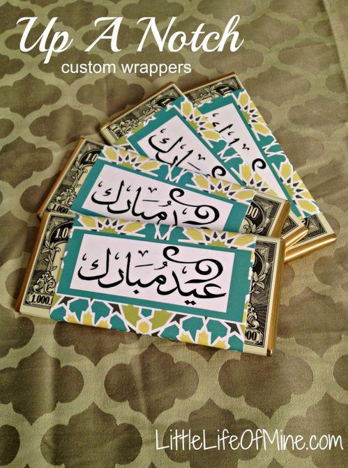 Eid Chocolate