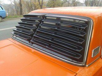 Решетка на заднее стекло ВАЗ 2101-07