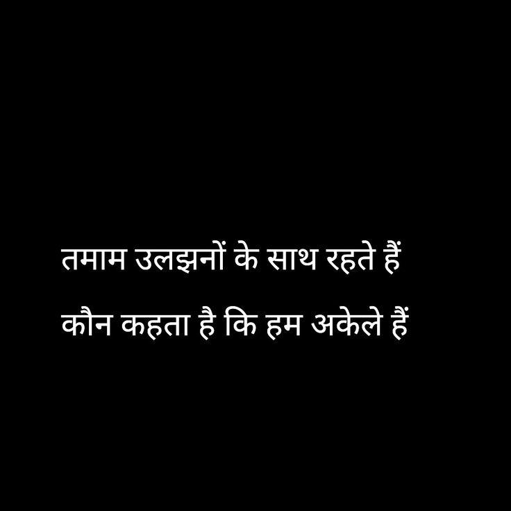 Rahul bhaskareshayR