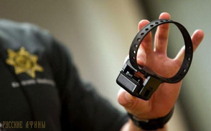 В Греции пропал без вести подсудимый с электронным браслетом http://feedproxy.google.com/~r/russianathens/~3/lQ1dyY96Czw/19352-v-gretsii-propal-bez-vesti-podsudimyj-s-elektronnym-brasletom.html  Главный апелляционный прокурор Адонис Лиогас в понедельник распорядился провести предварительное расследование по факту исчезновения с радаров полиции женщины, пребывающей под домашним арестом. Подсудимая была обязана носить на лодыжке электронный браслет во избежание риска побега из страны.