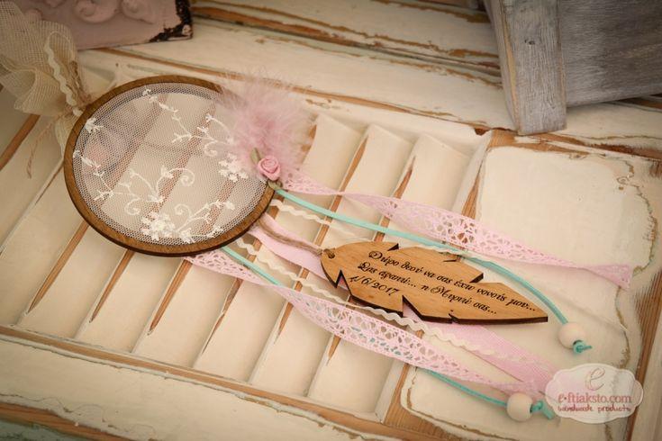 Μπομπονιέρα Ονειροπαγίδα Event Planner - Handmade Products - e-ftiaksto.com - 2118003126