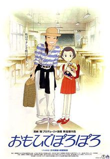 Only Yesterday (Japanese with English subtitles) plays 1.20am Wednesday 8th April on Film4