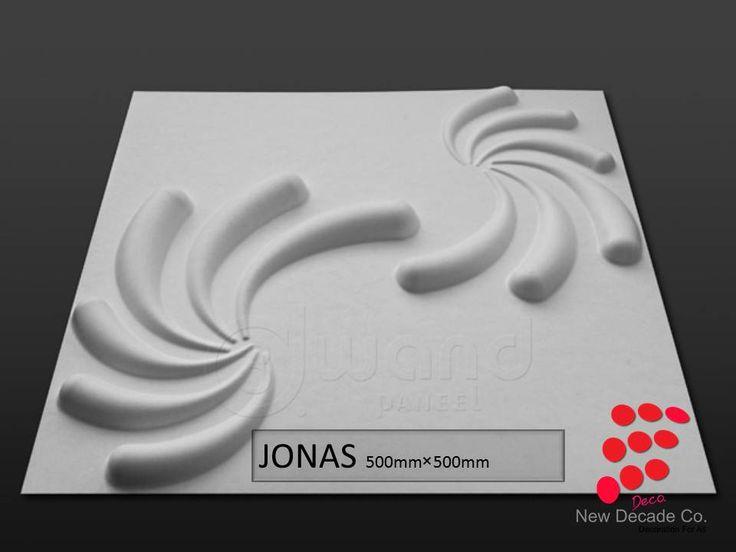 3d board Jonas 500×500mm هو لوح ثلاثي الابعاد يناسب منزلك  يمتاز هذا اللوح بمظهر رائع وحديث بتصميمه الجذاب مما يتيح لك اختيار افضل الالوان لديك لتجمل منزلك, ومميزات هذا اللوح ثلاثي الابعاد 1. مصنوعة من الألياف النباتية, صديقة للبيئة, 100% قابلة للتحلل 2. تصميم ثلاثي الأبعاد, بسيطة وعصرية 3. لون حر , خفيفة وسهلة للتثبيت 3d board ديكور ثلاتي الابعاد ذو تصميمات رائعة ومتميزة تجعل منزلك تحفة فنية  للاستفسار والشراء : Mob: 00966558789699 - Mr/ Anas E-mail: 3dboard@nd.sa A.alchamat@nd.sa
