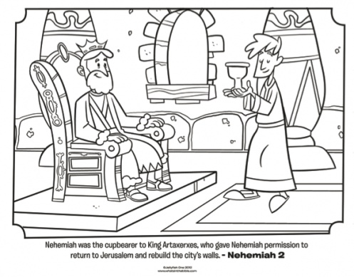 8 Best Images About Sunday School Ezra And Nehemiah On