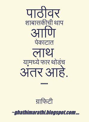 Pathivar shabaski