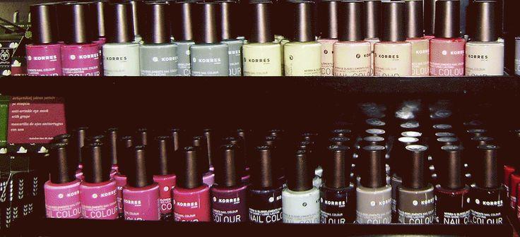 Το φαρμακείο ζωγράφου ξεκίνησε τη λειτουργία του το 1984.  http://www.xrixristopoulos.gr Εμπιστευτείτε το φαρμακείο ζψγράφου.  Στηρίξτε το για τις προσπάθειές του για καλύτερη περίθαλψη.  Αφουγκραζόμαστε την αγωνία σας που έτσι κι αλλιώς είναι και δική μας !!!  http://www.xrixristopoulos.gr
