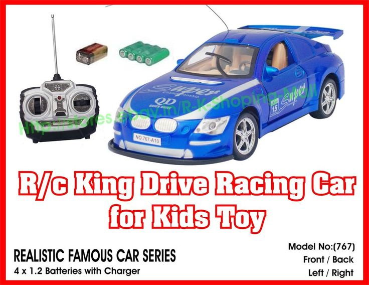 king drive battery ope remote control racing car r c gift toy for kids children places to. Black Bedroom Furniture Sets. Home Design Ideas