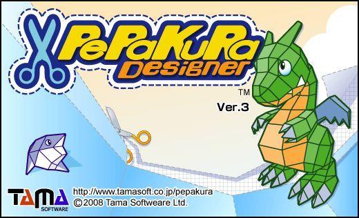 How to use Pepakura Designer - Create paper models for helmets