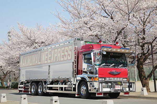 trucker magazine camion art truck