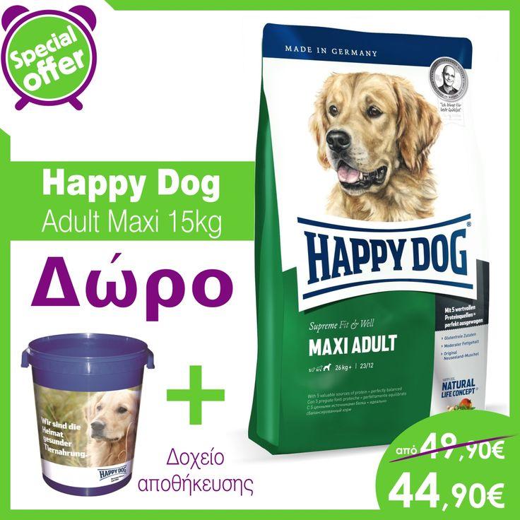 Happy Dog   Adult Maxi 15kg + ΔΩΡΟ δοχείο αποθήκευσης