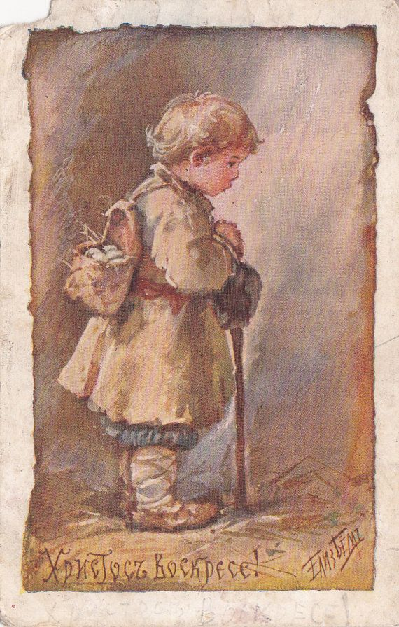 "Rare! Elizabeth Bem /  Elizaveta Boehm ""Christmas"", Vintage Imperial Russia Postcard -- 1900s. Rishar, Saint-Petersburg. Condition 3/10"