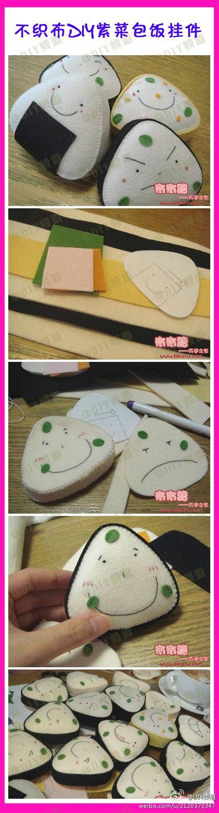 Cute onigiri felt plush